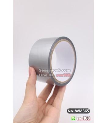 เทปพันธนาการ ฟิล์ม Bomdag Tape สีเทา ขนาด 1 ม้วน
